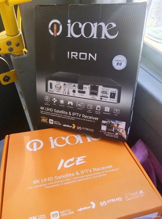 Icone Iron Receiver Price